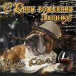 Леонид популярные открытки именины