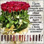 Картинка очаровательной розы