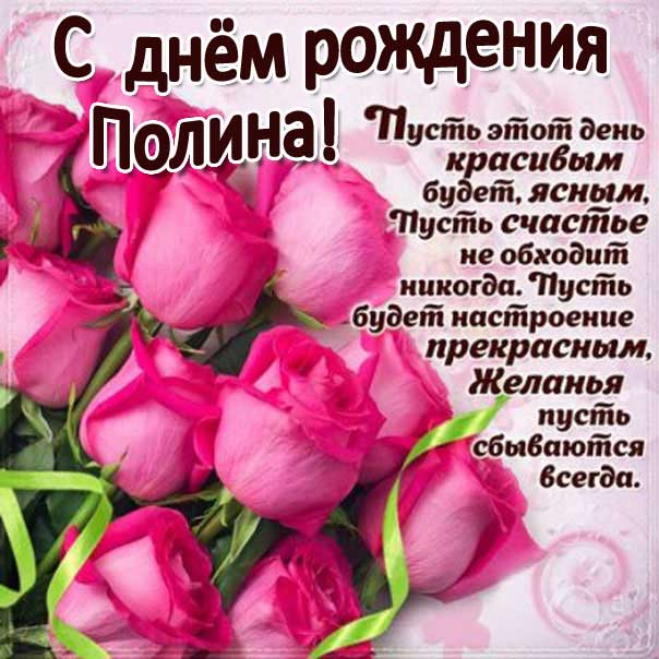 Поздравления с днем рождения женщине римме открытки