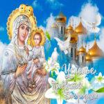 Церковный праздник успение богородицы