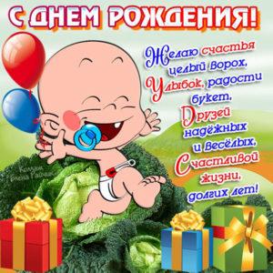 500 лучших открыток день Рождения