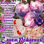 Красивые букеты роз открытка